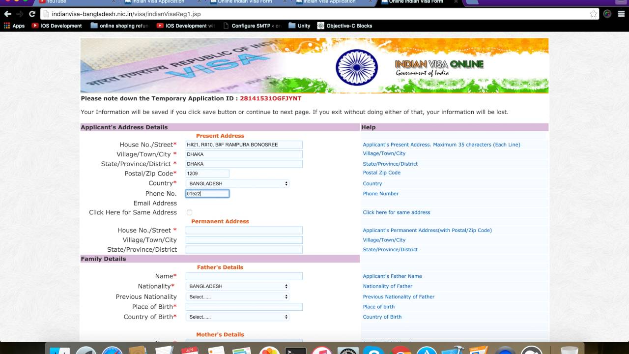 how to fill out nepal visa application