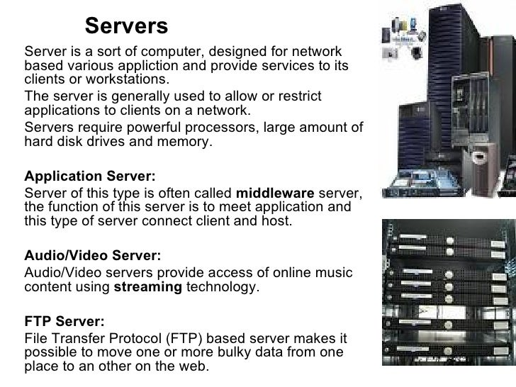 server sizing for web application