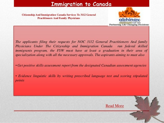 canada citizenship and immigration application status