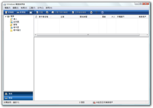microsoft windows fax and scan application